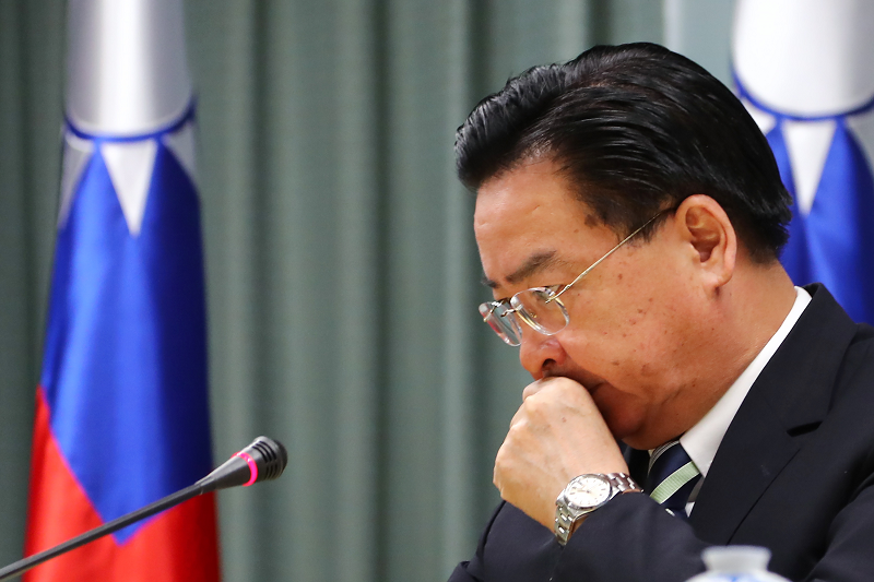 Foreign Minister Joseph Wu speaks at press conference Friday, Sept. 20