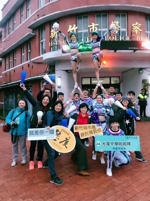 Hsinchu City Marathon to feature coastal and riverside scenery in Feb. 2020