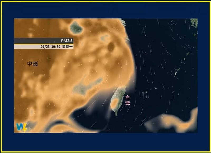 圖為中國空汙PM2.5(土黃色)影響台灣的情形(取自氣象達人彭啟明臉書/TN後製)