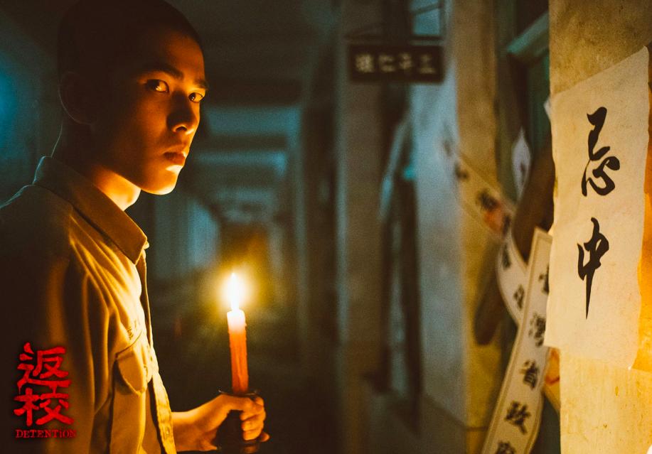 電影「返校」上映3天票房已達新台幣6770萬(圖/返校臉書)