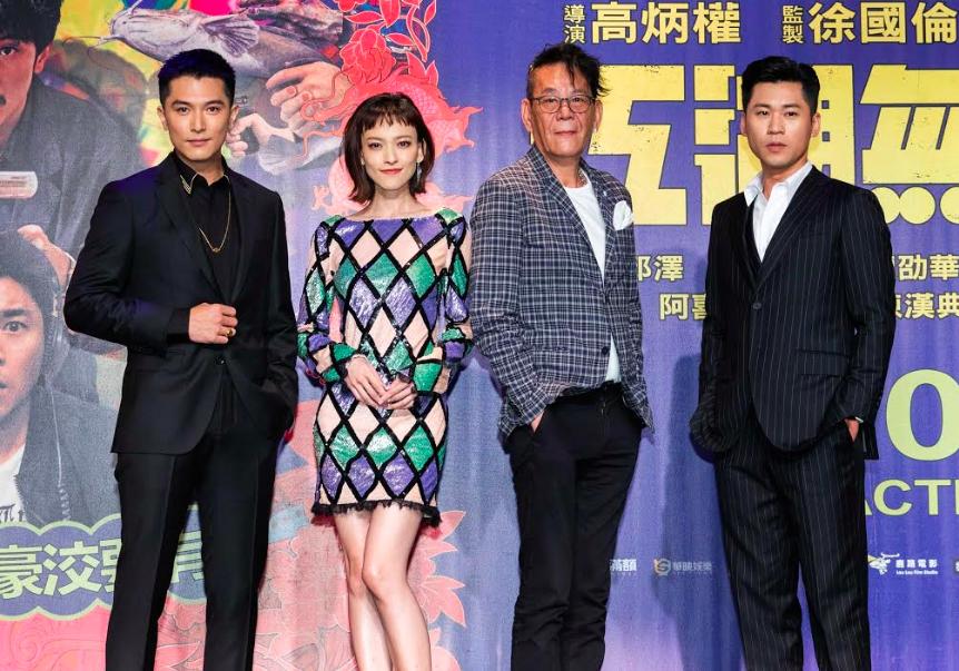 「江湖無難事」將於10月9日上映(圖/華映娛樂)