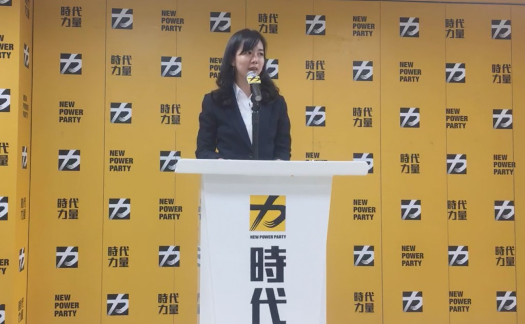 New Power Party Secretary-General Wu Pei-yun (Screen capture from NPP's Facebook page)