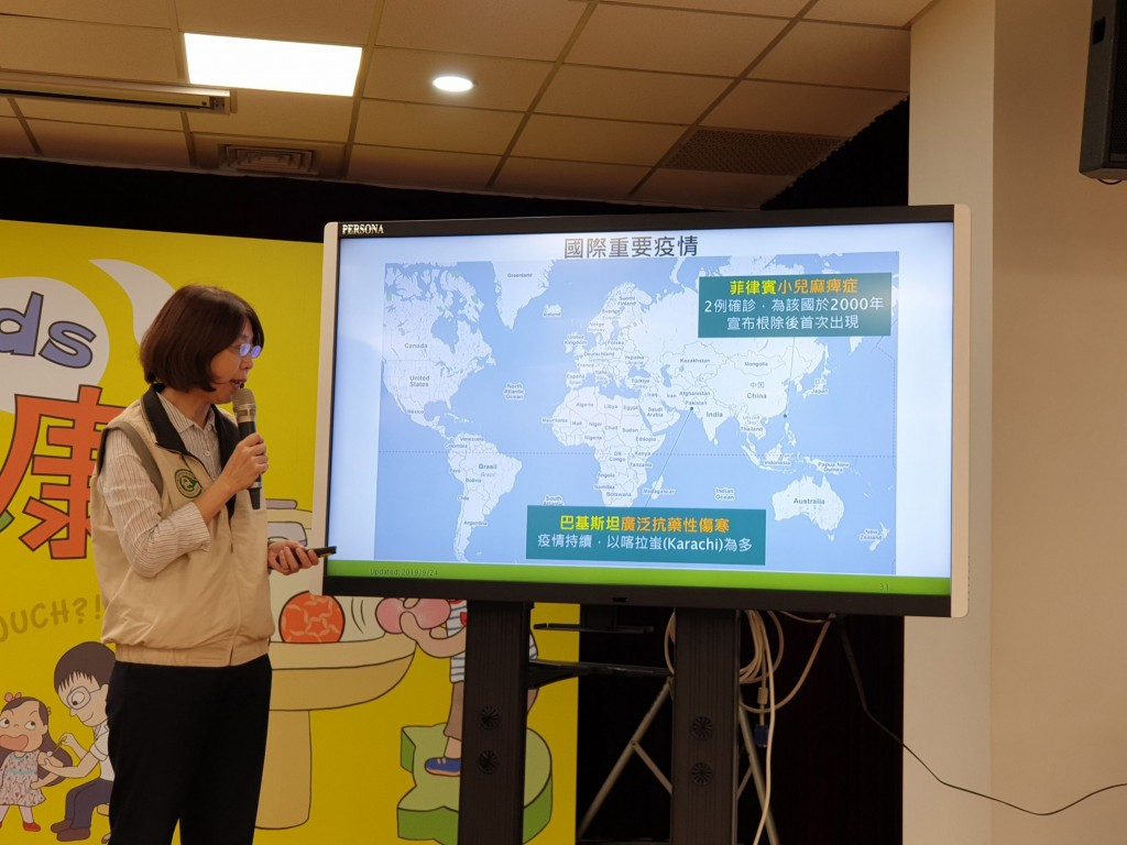 The CDC reported Taiwan's first case of XDR typhoid fever Tuesday September 24.