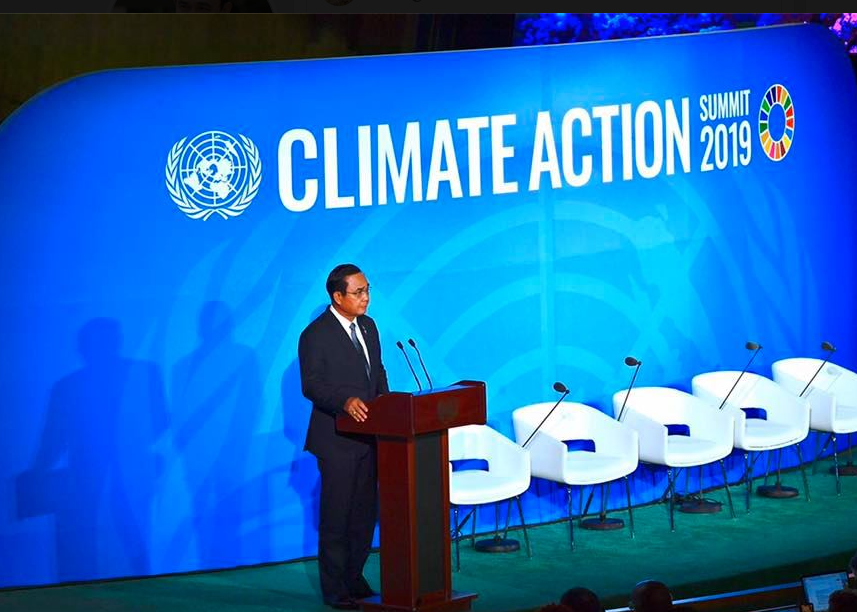 Thai Prime Minister Prayut Chan-o-cha addressing the UN Climate Action Summit (screenshot from https://www.facebook.com/prayutofficial/)