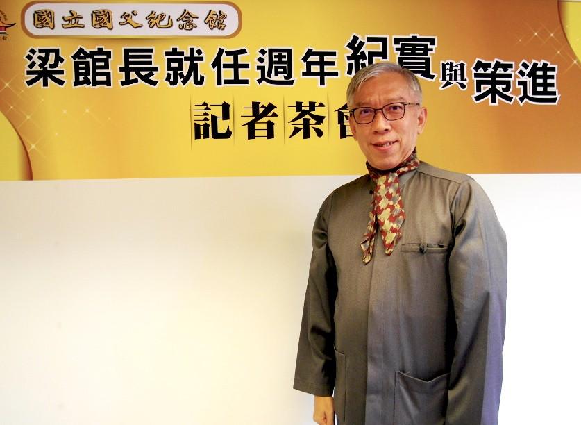 國父紀念館館長梁永斐就任週年(圖/台灣英文新聞Lyla)