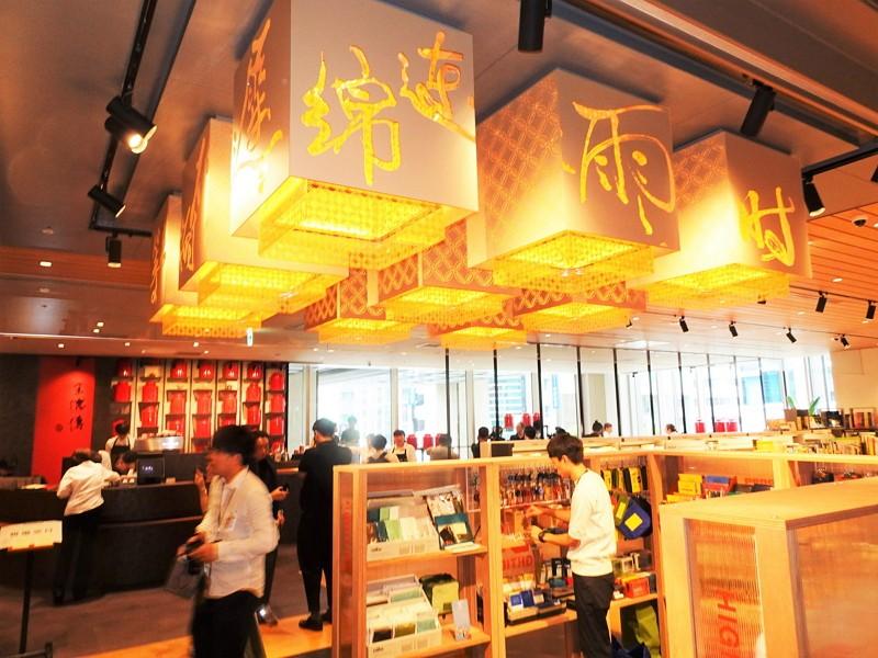Eslite bookstore in Nihonbashi (CNA photo)