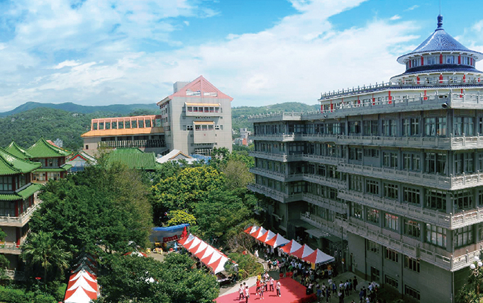 Campus of Chinese Culture University (Photo from PCCU homepage)