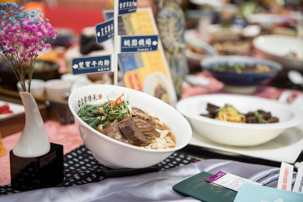 奪冠的「皇家傳承」雙寶牛肉麵(圖/ 台北市政府)