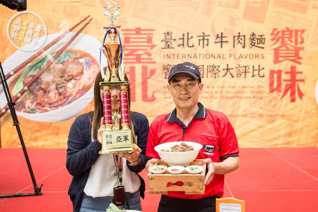 「台灣一品」的番茄牛肉麵獲得亞軍(圖/ 台北市政府)