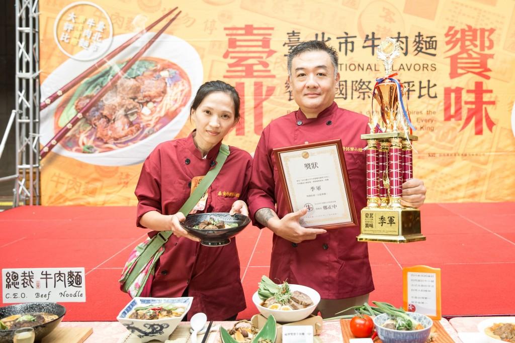 「牛將軍小吃店」的紅燒牛肉麵獲得第三名(圖/ 台北市政府)