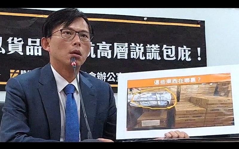 Legislator Huang Kuo-chang (黃國昌) (Facebook screenshot)