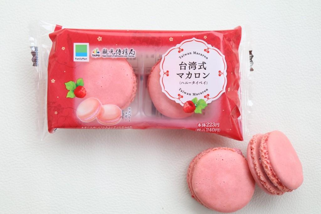 (圖/ 台北市政府)