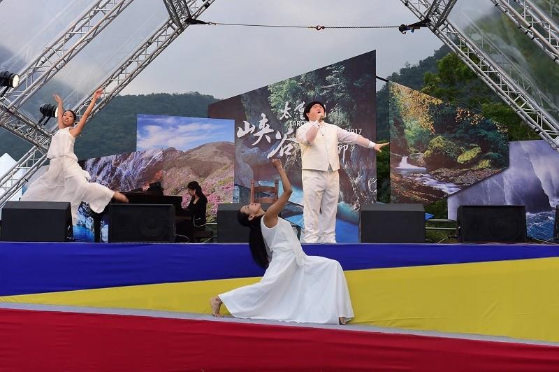 (Taroko Music Festival Facebook photo)