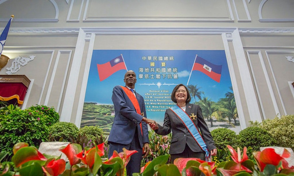 Haitian President Jovenel Moïse and President Tsai Ing-wen (Image courtesy of the Presidential Office)