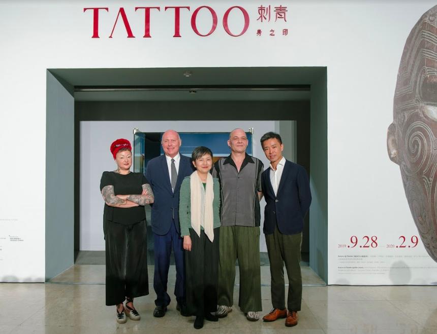 高美館推出《刺青-身之印》特展(圖/高美館)