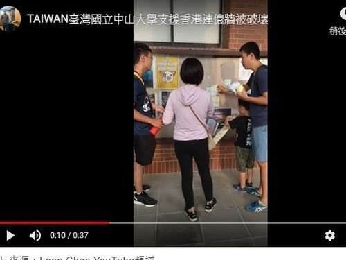 Screengrab of YouTube video (via Central News Agency)