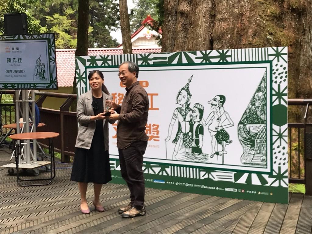 獲得首獎的陳氏桂(圖/ 林務局)