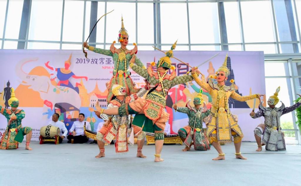 故宮亞洲藝術節「泰」精彩 泰國蘇打綠雙十登場