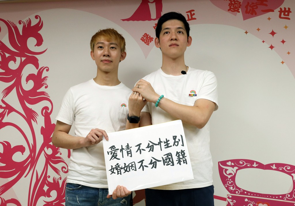 A couple was refused registration for a same-sex marriage in Taipei Tuesday October 1.
