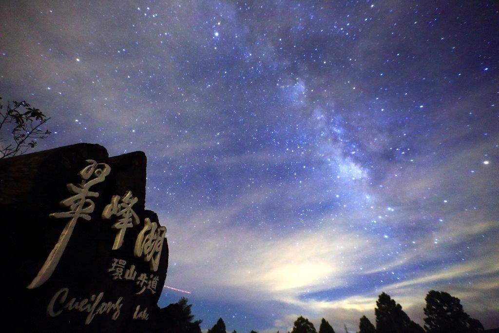 翠峰湖。(照片由林務局提供)