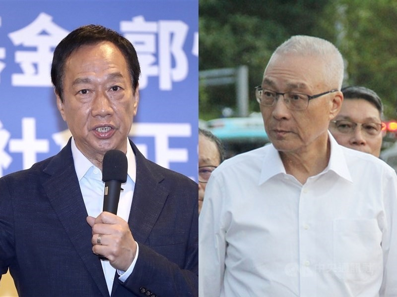 Foxconn founder Terry Gou (left) and KMT Chairman Wu Den-yih.