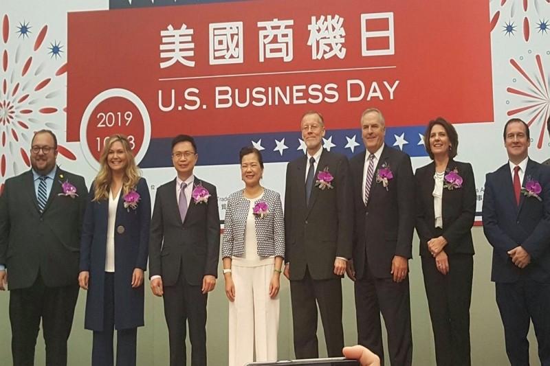 """U.S. Business Day"" event (CNA photo)"