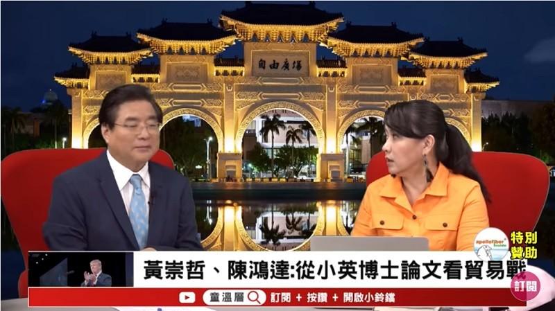 圖為楊憲宏(左)與童文薰 (翻攝YouTube)