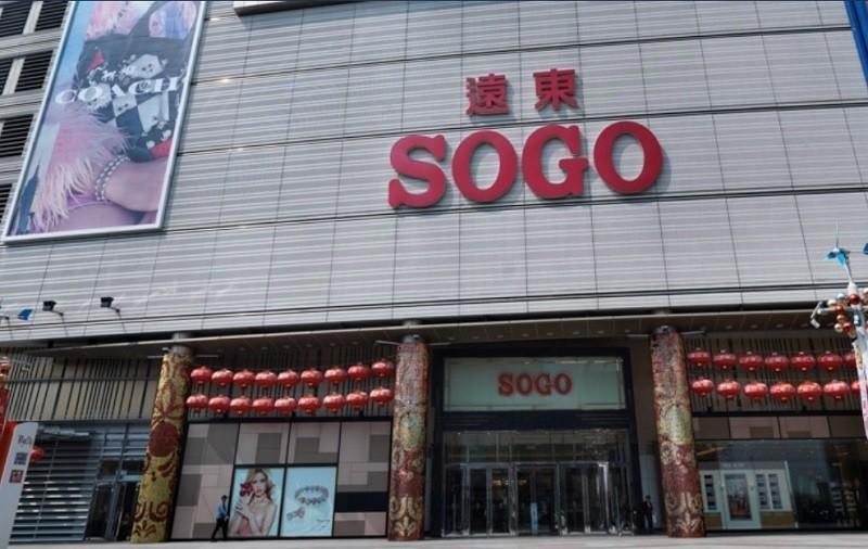圖為SOGO新竹店 (官方臉書)