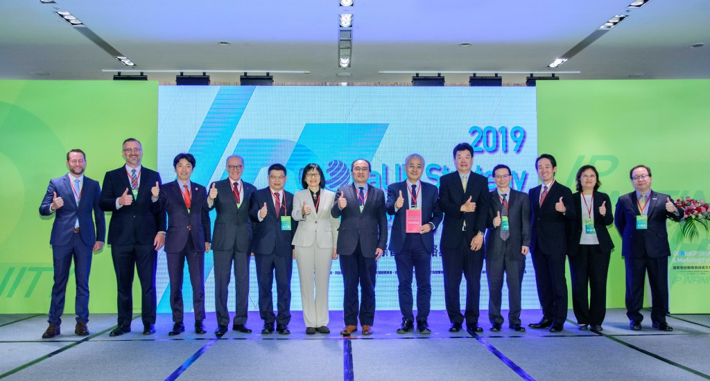 The group photo of all distinguished guests in 2019 Global IP Strategy & Marketing Forum.(Photo courtesy of MOEA)