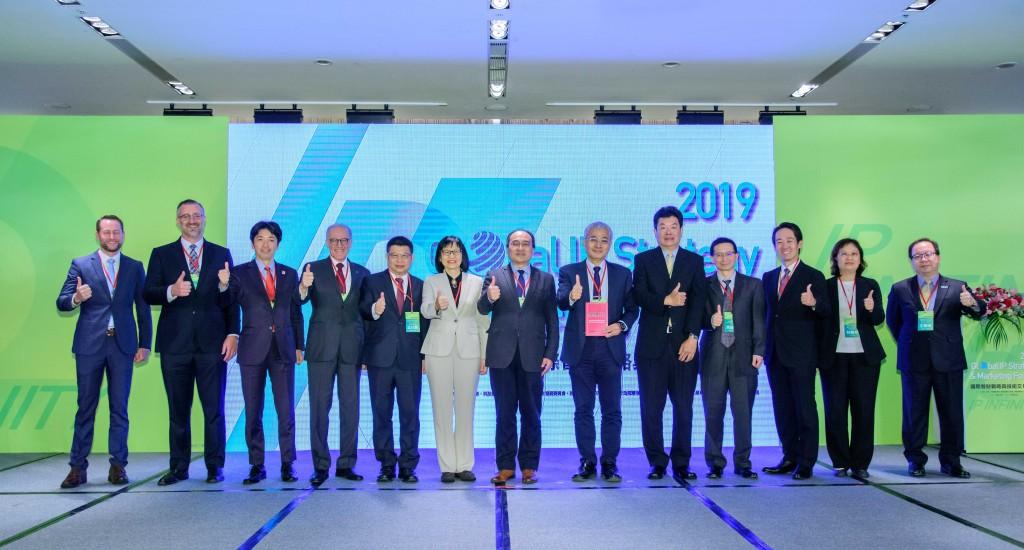 2019國際智財戰略與技術交易論壇與會貴賓合影。(圖/經濟部)