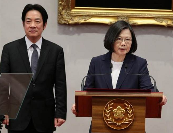 File photo: William Lai and Tsai Ing-wen