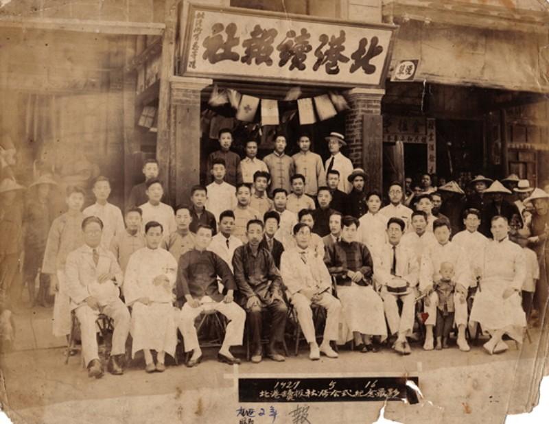 前排左6蔣渭水(圖/蔣渭水文化基金會)