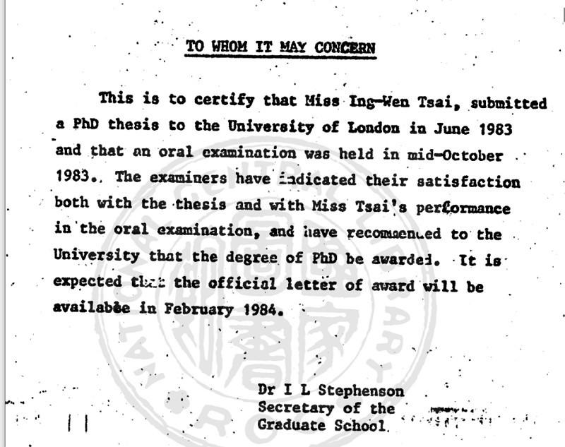 Screenshot from President Tsai Ing-wen's Ph.D. dissertation.