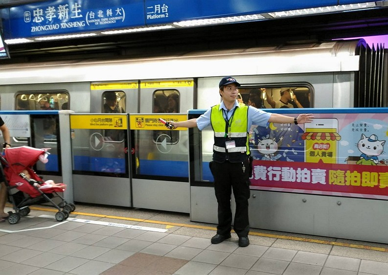 Taipei Metro photo