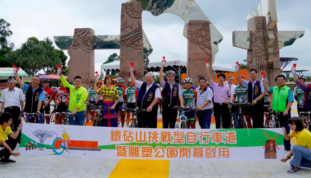 台中鐵砧山雕塑公園重新開幕!(圖擷取自臺中市風景區管理所)