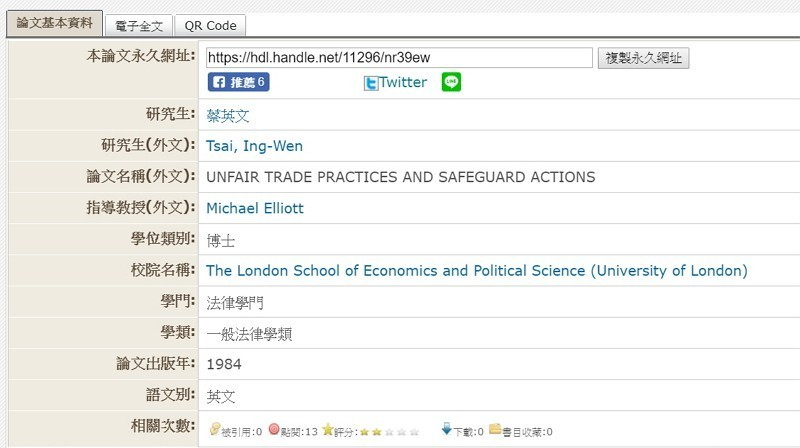 Tsai's dissertation filed in the national library database, but unavailable to access (screenshot)