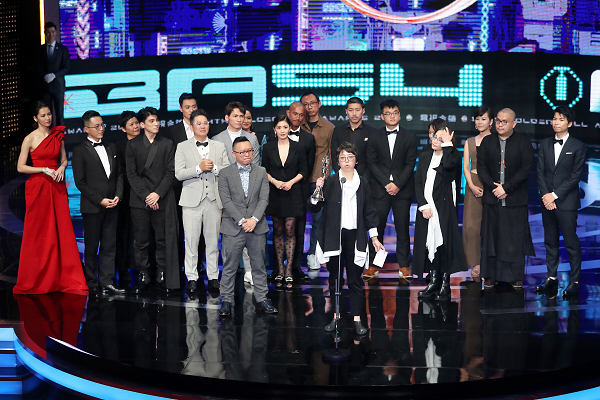 Cast and crew of 'The World Between Us' at Golden Bell Awards