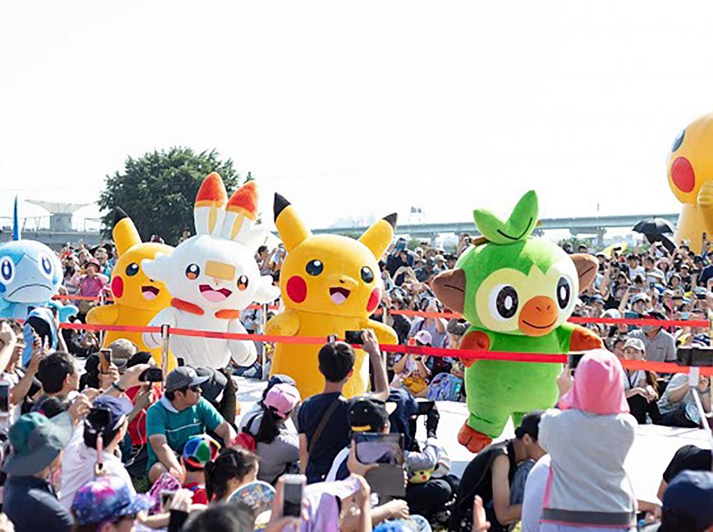 Pokemon GO Safari Zone in New Taipei City於10月3日至6日在大都會公園舉行(照片來源:新北市觀旅...