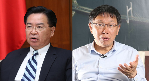File photos: Foreign Minister Joseph Wu (L) and Taipei Mayor Ko Wen-je (R)