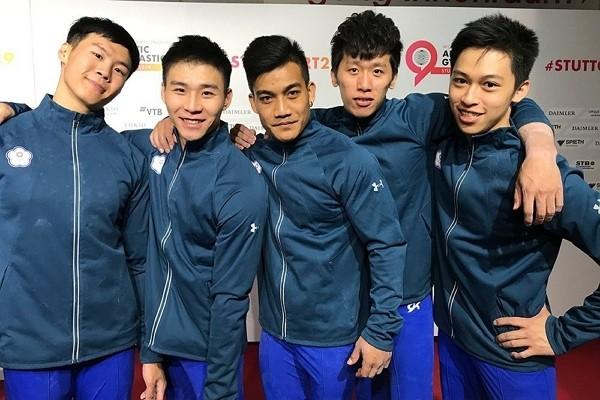 Taiwan's men's gymnastics team