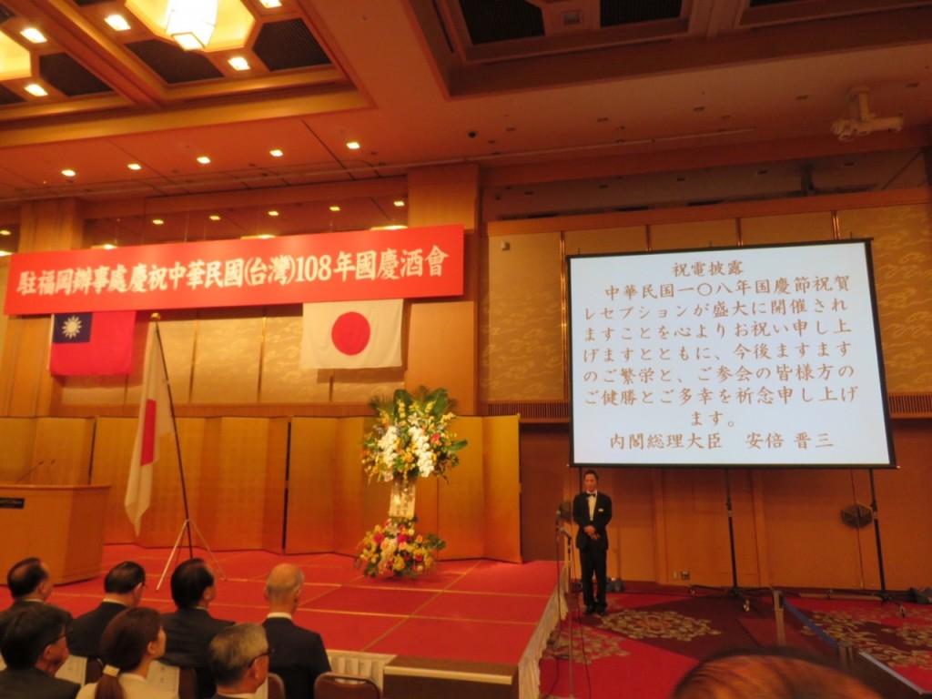 10月5日翻攝自駐福岡辦事處網站。