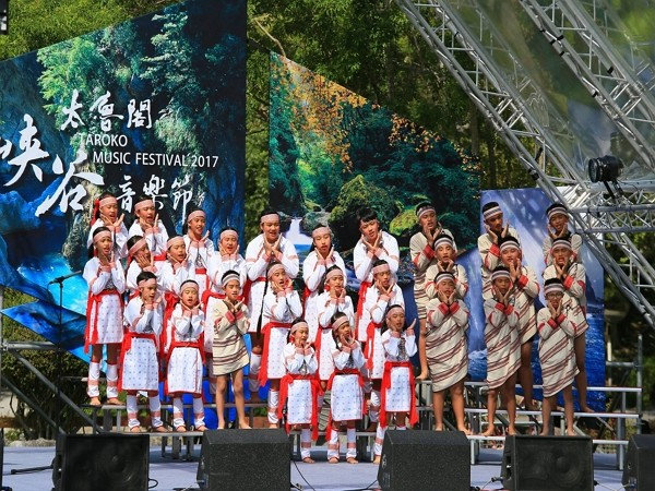 The Taroko Music Festival will feature indigenous performances. (Facebook)