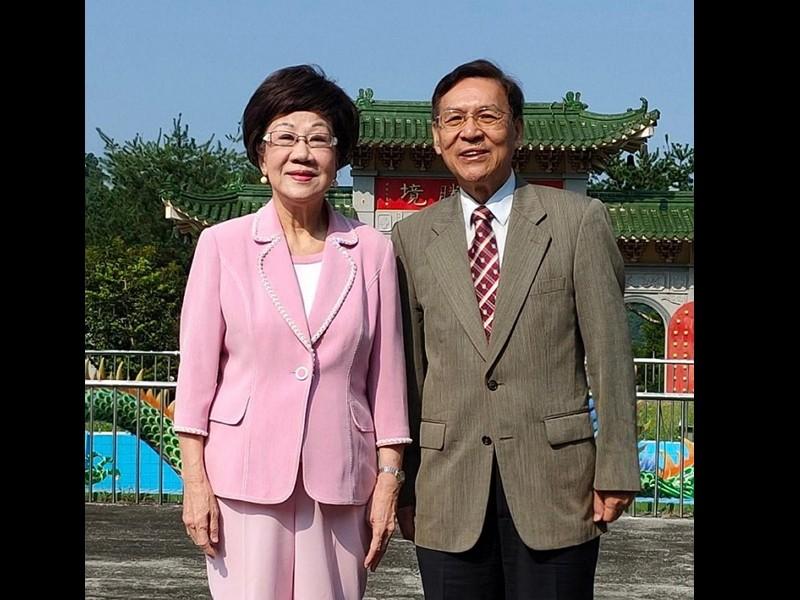Annette Lu (Facebook photo)