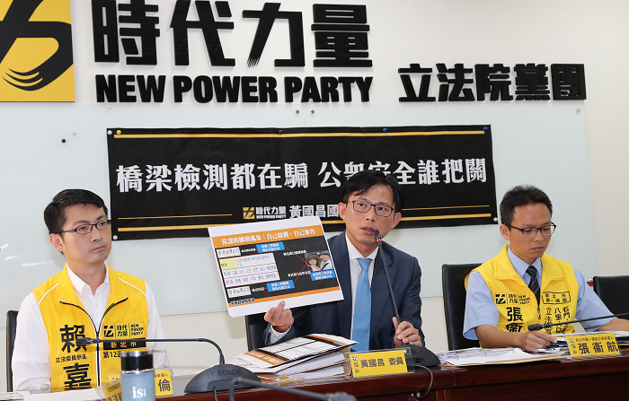 Huang Kuo-chang press conference on Oct. 8