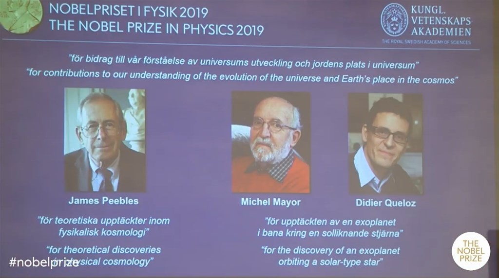 2019年諾貝爾物理獎得主揭曉,由學者皮博、梅爾和奎洛茲獲得殊榮。(圖取自Nobel Prize YouTube頻道網頁youtube.c...