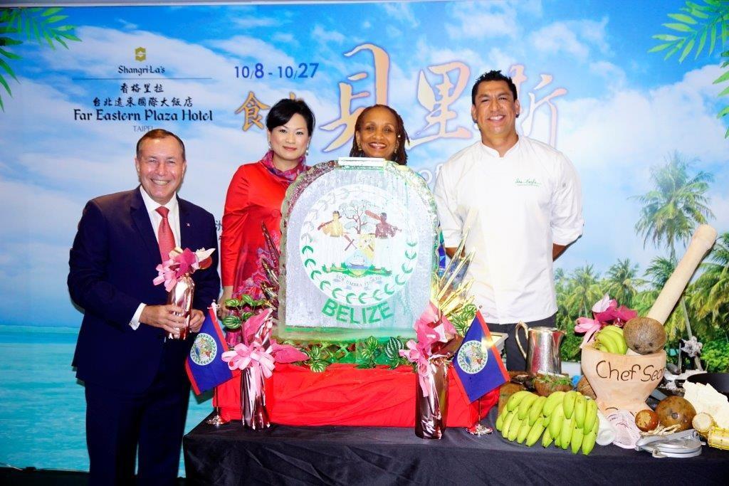 照片由中美洲經貿辦事處提供