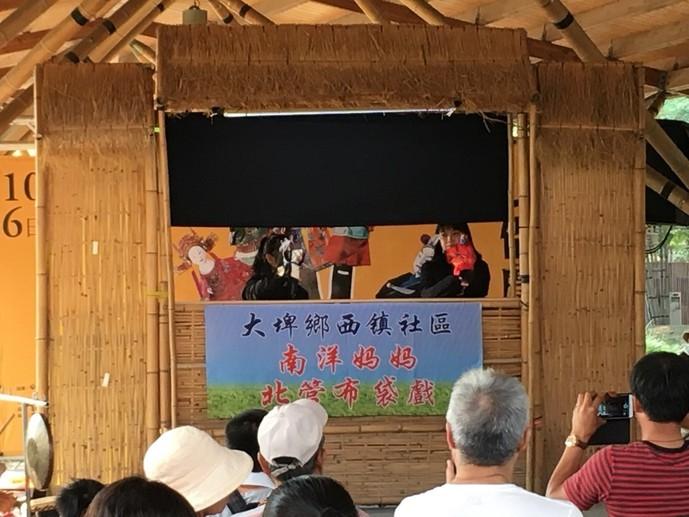 「南洋媽媽北管布袋戲」這次結合新住民語與台語演繹台灣傳統布袋戲。(照片來源:雲林縣政府)