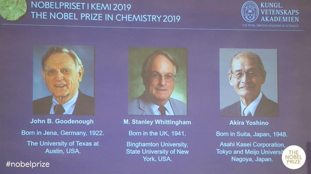 2019年諾貝爾化學獎得主9日揭曉,由鋰電池之父古德諾(左)、惠廷安(中)和吉野彰(右)獲獎。(圖取自Nobel Prize YouTub...