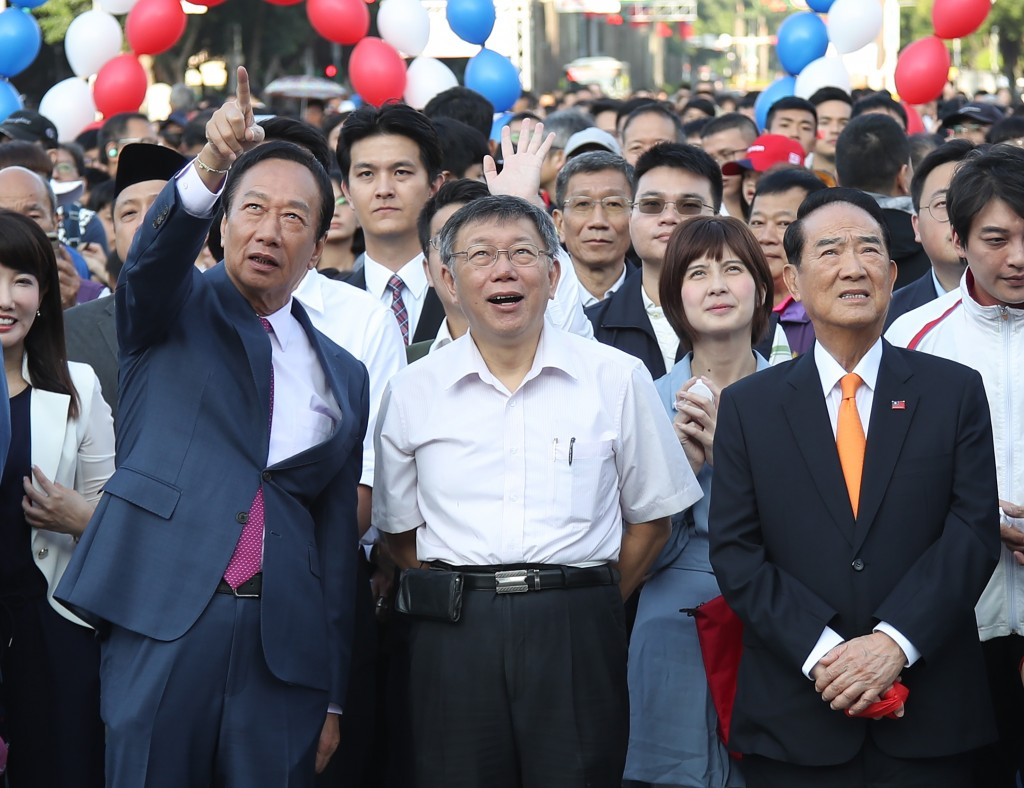 Gou (left), Ko (center), and Soong (right) at National Day ceremony.