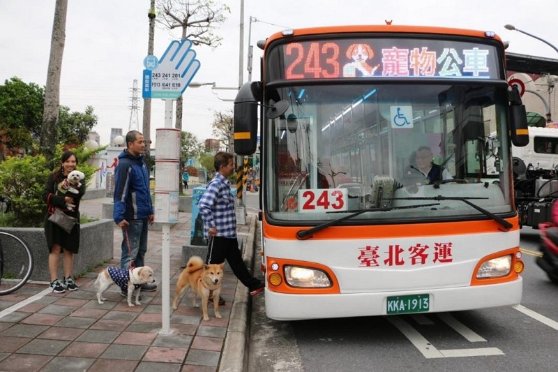 (New Taipei City Transportation Department photo)